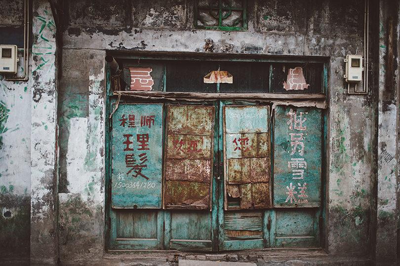 China Travel Photography