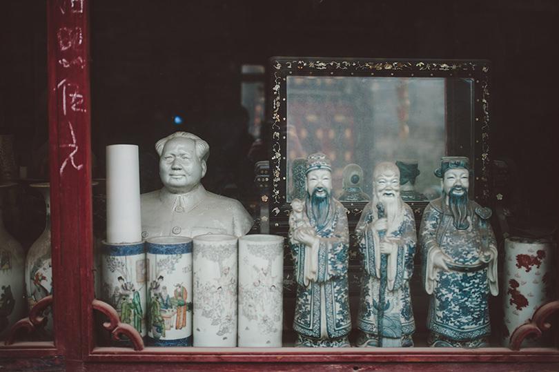 China Travel Photographer