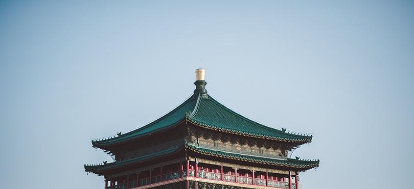 Beautiful China Travel Photography