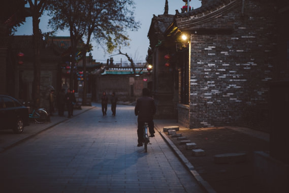 China Part II - Pingyao, Xi'An and the Terra Cotta Warriors